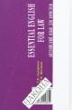 Essential English for Law (английский язык для юристов). Учебное пособие